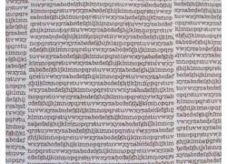 Patchworkstoff Buchstaben Quiltstoff